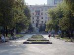 Парк на площади Конституции